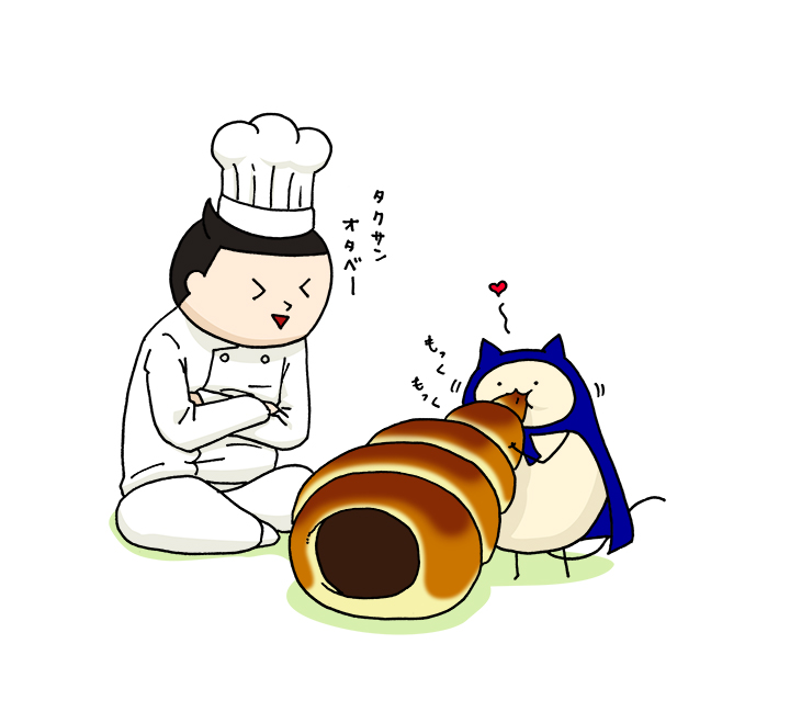 パンの記念日
