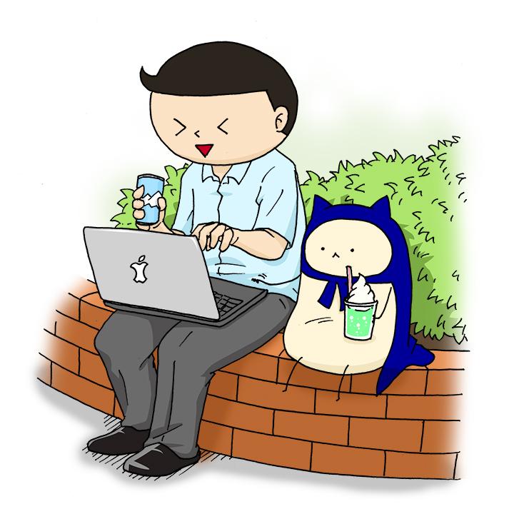 パソコン記念日
